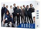 Hero (2014) (DVD) (Japan Version)