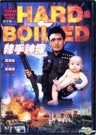 Hard-Boiled (1992) (DVD) (Remastered Edition) (Hong Kong Version)