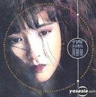 Qing Mi (Reissue Version)