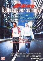 Bullets Over Summer (DVD) (Hong Kong Version)