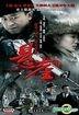 Xuan Ya (H-DVD) (End) (China Version)