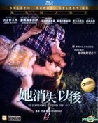 The Disappearance of Eleanor Rigby: Him (2013) (Blu-ray) (Hong Kong Version)