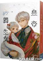 Daughter of The Emperor (Vol.1)