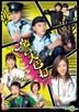 K9 Cop (2016) (DVD) (Ep. 1-20) (End) (English Subtitled) (TVB Drama) (US Version)