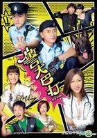 警犬巴打 (2016) (1-20集) (完) (中英文字幕) (TVB劇集) (美國版)