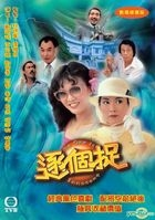 No One Is Innocent (DVD) (Ep. 1-6) (End) (TVB Drama)