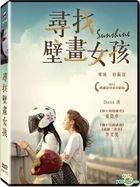 Sunshine (2015) (DVD) (Taiwan Version)