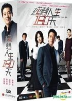 Punch (2014) (DVD) (Ep.1-19) (End) (Multi-audio) (SBS TV Drama) (Taiwan Version)