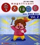 Magnificent Madame Mak Vol. 2 (VCD) (Hong Kong Version)