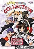 Love Love Collection - Happy Lesson Special Edition DVD (DVD) (Japan Version)