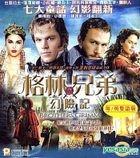 The Brothers Grimm (Hong Kong Version)