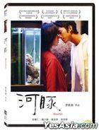 Blowfish (2010) (DVD) (English Subtitled) (Deltamac Version) (Taiwan Version)