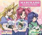 Maburaho Essential CD BOX (Japan Version)