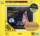Nile Daughter DSD (China Version)