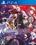 UNDER NIGHT IN-BIRTH Exe:Late[st] (Japan Version)