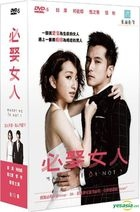 Marry Me, or Not? (DVD) (Ep.1-15) (End) (Taiwan Version)
