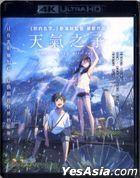 Weathering with You (2019) (4K Ultra HD Blu-ray) (Hong Kong Version)
