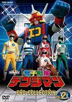 Denshi Sentai Denziman DVD Collection Vol.2 (Japan Version)