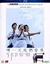 She Remembers, He Forgets (2015) (Blu-ray) (Hong Kong Version)