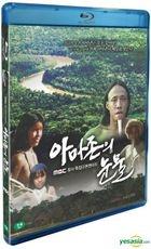 Tears of the Amazon (MBC Special Documentary) (Blu-ray) (English Subtitled) (Korea Version)
