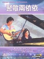 Errant Love (Taiwan Version)