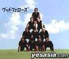 Kai Band & Kai Yoshihiro Great Tribute Collection - Good Fellows (Japan Version)