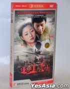Yan An Ai Qing (2010) (H-DVD) (Ep. 1-25) (End) (China Version)