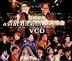 Fai Wong 2000 Live In Concert Karaoke