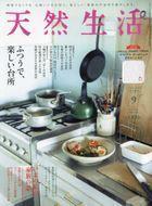 Tennen Seigatsu 16385-09 2021