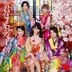 Kimi wa Melody [Type A](SINGLE+DVD) (Normal Edition)(Japan Version)