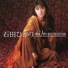 Ishida Hikari Complete Singles (Japan Version)