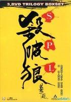 SPL Trilogy Boxset (DVD) (Hong Kong Version)