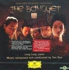 The Banquet Original Movie Soundtrack (OST)