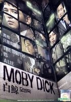 Moby Dick (2011) (DVD) (Malaysia Version)