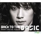 Rain Special Album - Back To The Basic