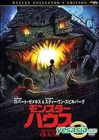 Monster House (DVD) (Deluxe Collector's Edition) (Japan Version)