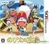 多啦A梦 大雄的宝岛 (3DS) (日本版)