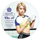Mune Kyun [CHOA ver.] (First Press Limited Edition)(Japan Version)