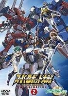 Super Robot Taisen - Original Generation The Animation 2 (Normal Edition) (Japan Version)