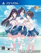 Aonatsu Line (Normal Edition) (Japan Version)