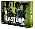 The Last Cop 2016 (DVD Box) (Japan Version)