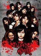 Majisuka Gakuen DVD Box (DVD) (Japan Version)