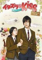 Playful Kiss (Blu-ray) (Box 1) (Producer's Cut Edition) (Japan Version)