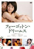 Forgotten Dreams (DVD) (Japan Version)