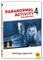 Paranormal Activity 4 (DVD) (Korea Version)