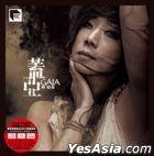 Gaia (Vinyl LP) (2 ARS LP)
