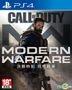 Call of Duty Modern Warfare (Asian Chinese Version)