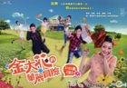 Princess' Stand-In (DVD) (End) (Taiwan Version)