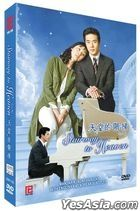 Stairway to Heaven (2003) (DVD) (Ep.1-20) (End) (Multi-audio) (English Subtitled) (Remastered Edition) (SBS TV Drama) (Singapore Version)