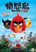 The Angry Birds Movie (2016) (DVD) (Hong Kong Version)